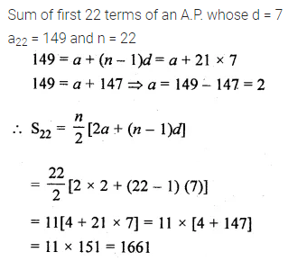 ML Aggarwal Class 10 Solutions for ICSE Maths Chapter 9 Arithmetic and Geometric Progressions Ex 9.3 18