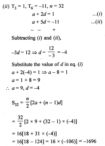 ML Aggarwal Class 10 Solutions for ICSE Maths Chapter 9 Arithmetic and Geometric Progressions Ex 9.3 20
