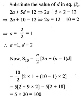 ML Aggarwal Class 10 Solutions for ICSE Maths Chapter 9 Arithmetic and Geometric Progressions Ex 9.3 22