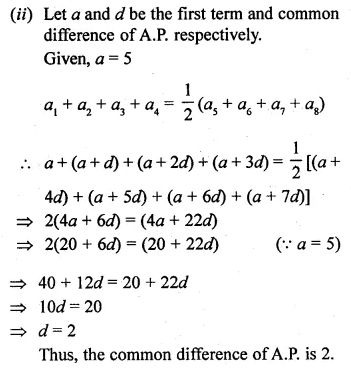 ML Aggarwal Class 10 Solutions for ICSE Maths Chapter 9 Arithmetic and Geometric Progressions Ex 9.3 25