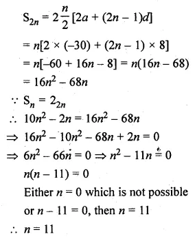 ML Aggarwal Class 10 Solutions for ICSE Maths Chapter 9 Arithmetic and Geometric Progressions Ex 9.3 27