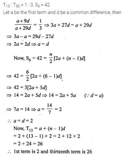 ML Aggarwal Class 10 Solutions for ICSE Maths Chapter 9 Arithmetic and Geometric Progressions Ex 9.3 28