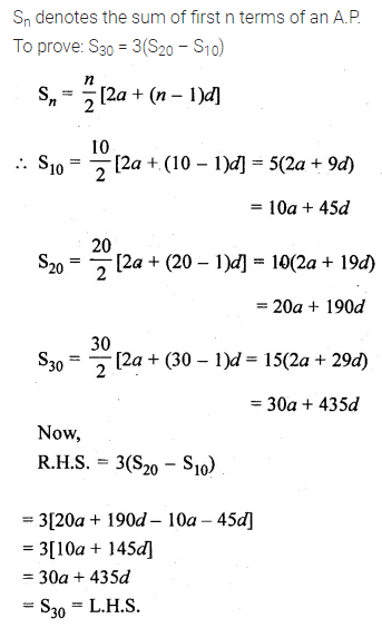 ML Aggarwal Class 10 Solutions for ICSE Maths Chapter 9 Arithmetic and Geometric Progressions Ex 9.3 31
