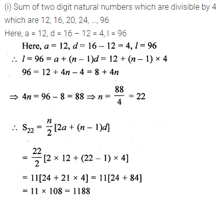 ML Aggarwal Class 10 Solutions for ICSE Maths Chapter 9 Arithmetic and Geometric Progressions Ex 9.3 33