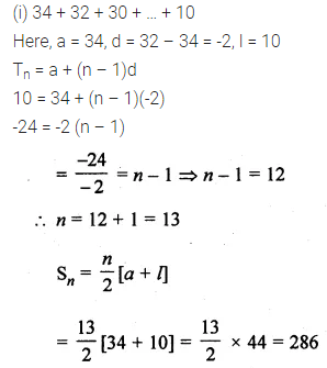 ML Aggarwal Class 10 Solutions for ICSE Maths Chapter 9 Arithmetic and Geometric Progressions Ex 9.3 4