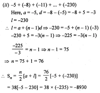 ML Aggarwal Class 10 Solutions for ICSE Maths Chapter 9 Arithmetic and Geometric Progressions Ex 9.3 5