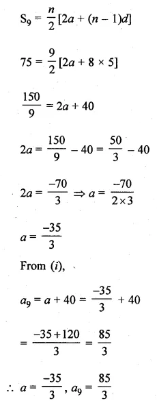 ML Aggarwal Class 10 Solutions for ICSE Maths Chapter 9 Arithmetic and Geometric Progressions Ex 9.3 8