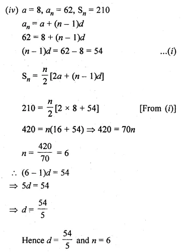 ML Aggarwal Class 10 Solutions for ICSE Maths Chapter 9 Arithmetic and Geometric Progressions Ex 9.3 9