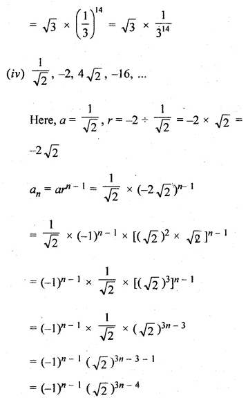 ML Aggarwal Class 10 Solutions for ICSE Maths Chapter 9 Arithmetic and Geometric Progressions Ex 9.4 2