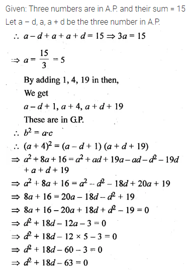 ML Aggarwal Class 10 Solutions for ICSE Maths Chapter 9 Arithmetic and Geometric Progressions Ex 9.4 26