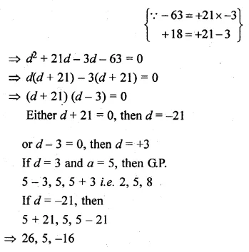ML Aggarwal Class 10 Solutions for ICSE Maths Chapter 9 Arithmetic and Geometric Progressions Ex 9.4 27