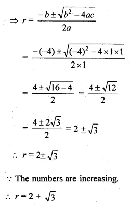 ML Aggarwal Class 10 Solutions for ICSE Maths Chapter 9 Arithmetic and Geometric Progressions Ex 9.4 29