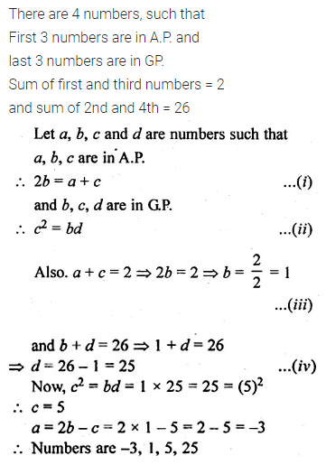 ML Aggarwal Class 10 Solutions for ICSE Maths Chapter 9 Arithmetic and Geometric Progressions Ex 9.4 32