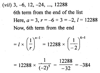 ML Aggarwal Class 10 Solutions for ICSE Maths Chapter 9 Arithmetic and Geometric Progressions Ex 9.4 4