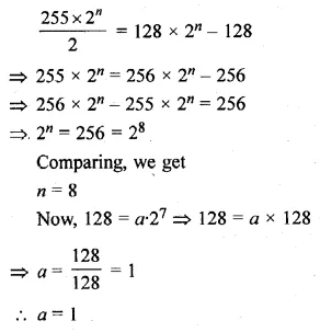 ML Aggarwal Class 10 Solutions for ICSE Maths Chapter 9 Arithmetic and Geometric Progressions Ex 9.5 10