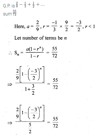 ML Aggarwal Class 10 Solutions for ICSE Maths Chapter 9 Arithmetic and Geometric Progressions Ex 9.5 17