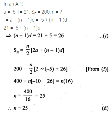 ML Aggarwal Class 10 Solutions for ICSE Maths Chapter 9 Arithmetic and Geometric Progressions MCQS 20