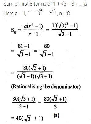 ML Aggarwal Class 10 Solutions for ICSE Maths Chapter 9 Arithmetic and Geometric Progressions MCQS 32
