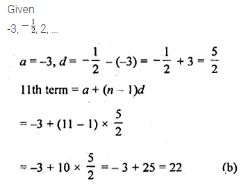 ML Aggarwal Class 10 Solutions for ICSE Maths Chapter 9 Arithmetic and Geometric Progressions MCQS 4