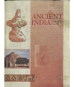 Old NCERT History Book of Ancient India by Makkhan Lal