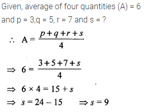 Selina Concise Mathematics Class 6 ICSE Solutions Chapter 21 Framing Algebraic Expressions 12