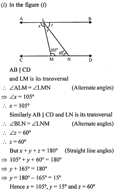 Selina Concise Mathematics Class 6 ICSE Solutions Chapter 25 Properties of Angles and Lines Rec Ex 33