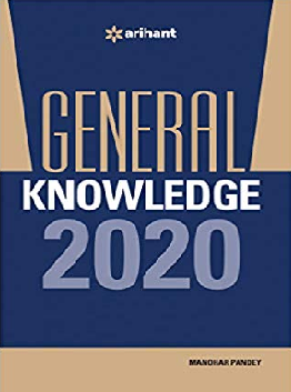 General Knowledge 2020 by Arihant