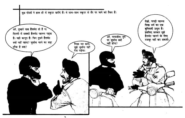 NCERT Solutions for Class 8 Social Science Civics Chapter 2 (Hindi Medium) 1