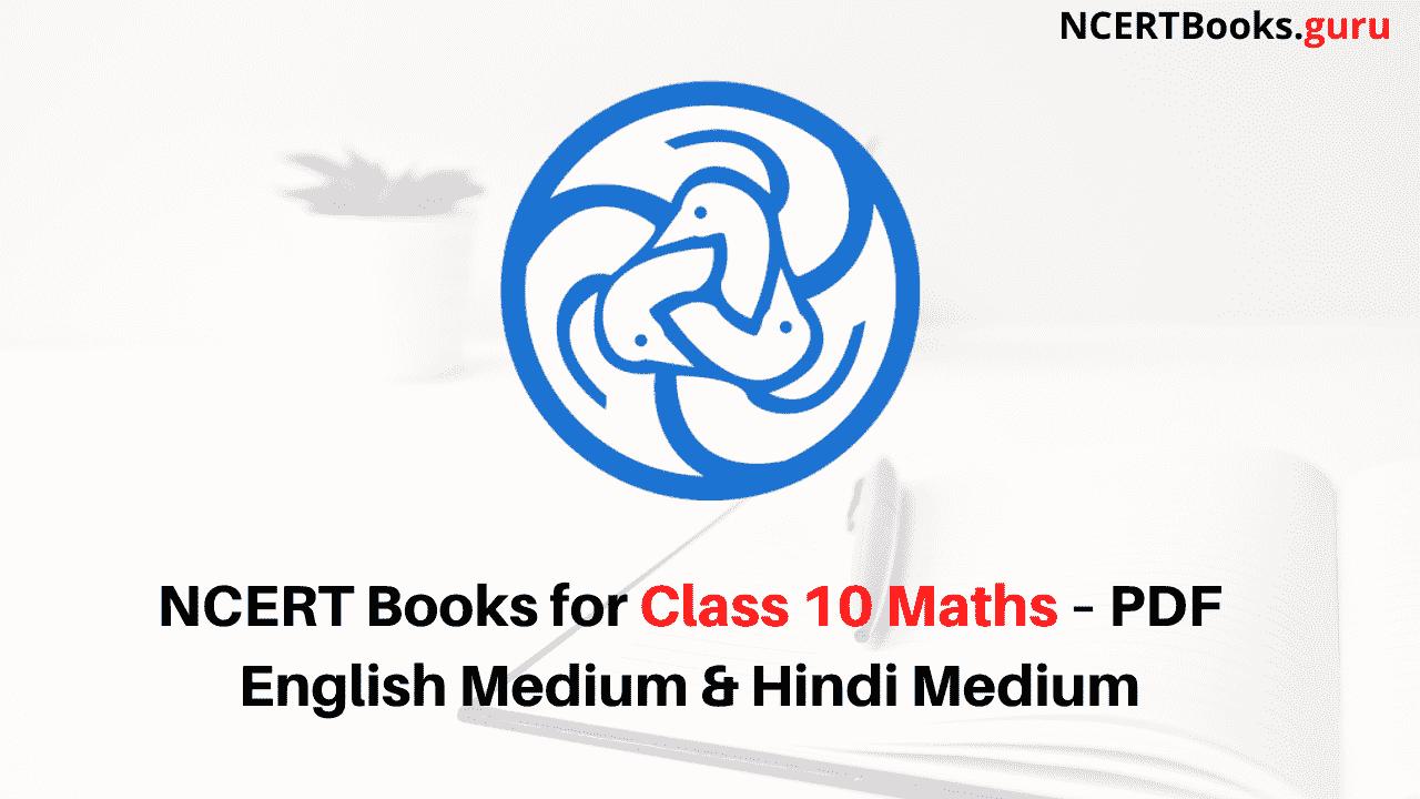 NCERT Books for Class 10 Maths PDF Download