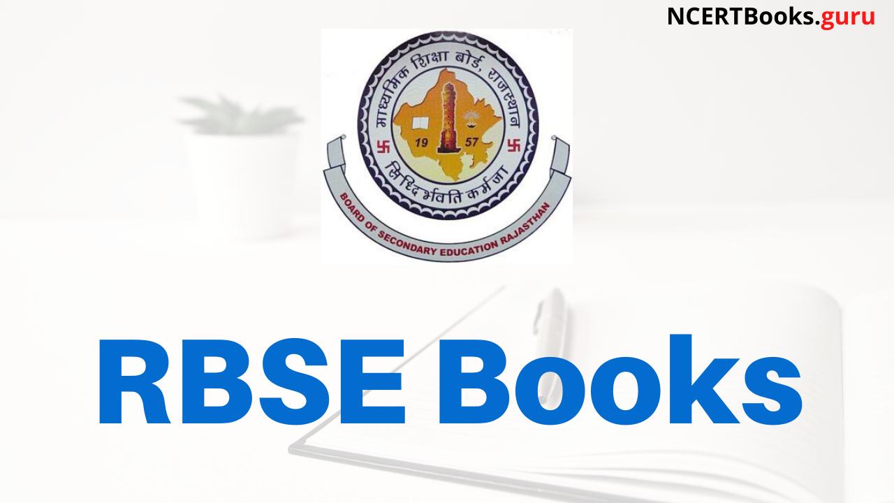 RBSE Books