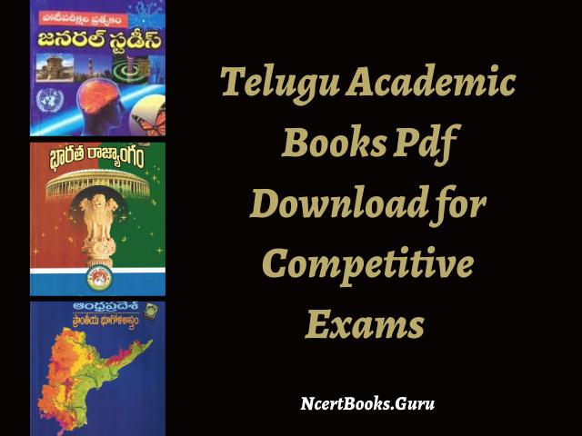 Telugu Academic Books
