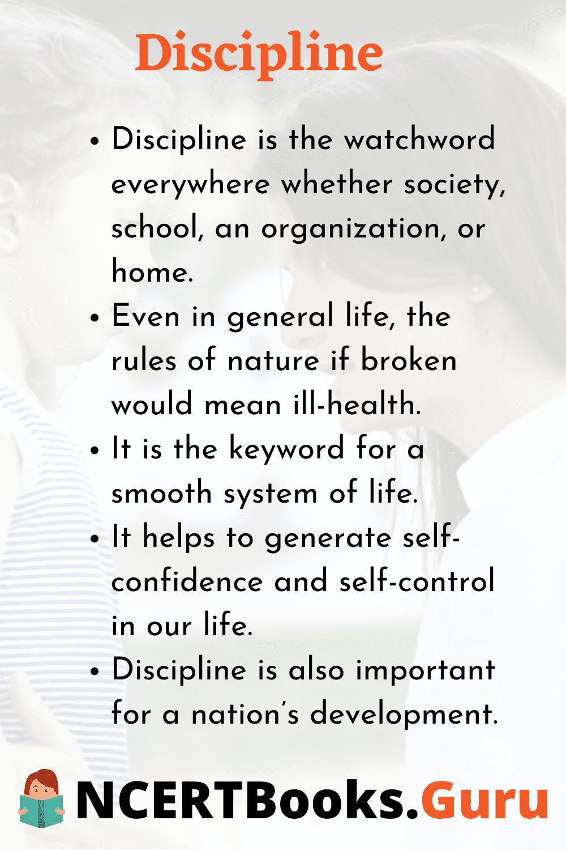 Essay on Discipline