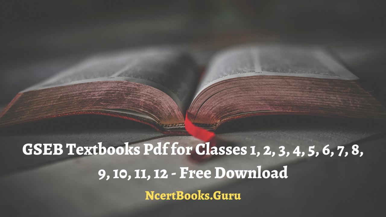 GSEB Textbooks