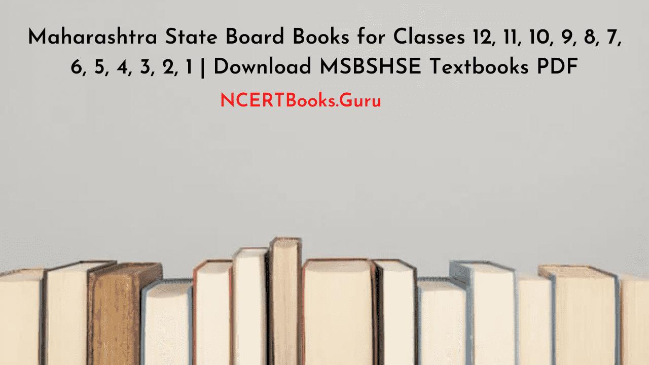 Maharashtra State Board Books
