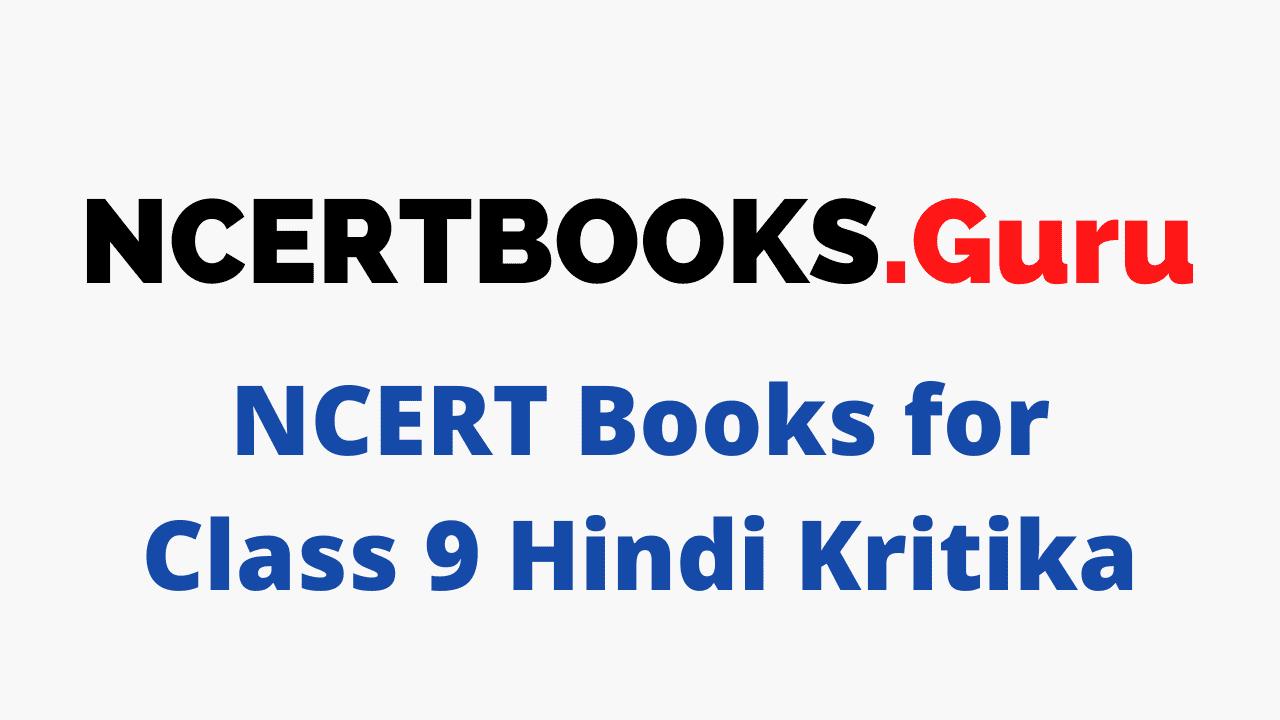 NCERT Books for Class 9 Hindi Kritika