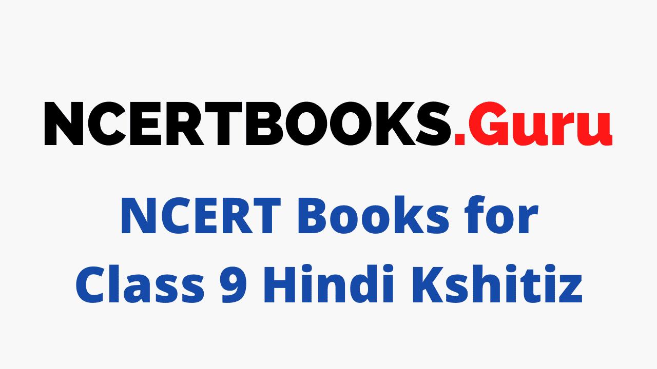 NCERT Books for Class 9 Hindi Kshitiz