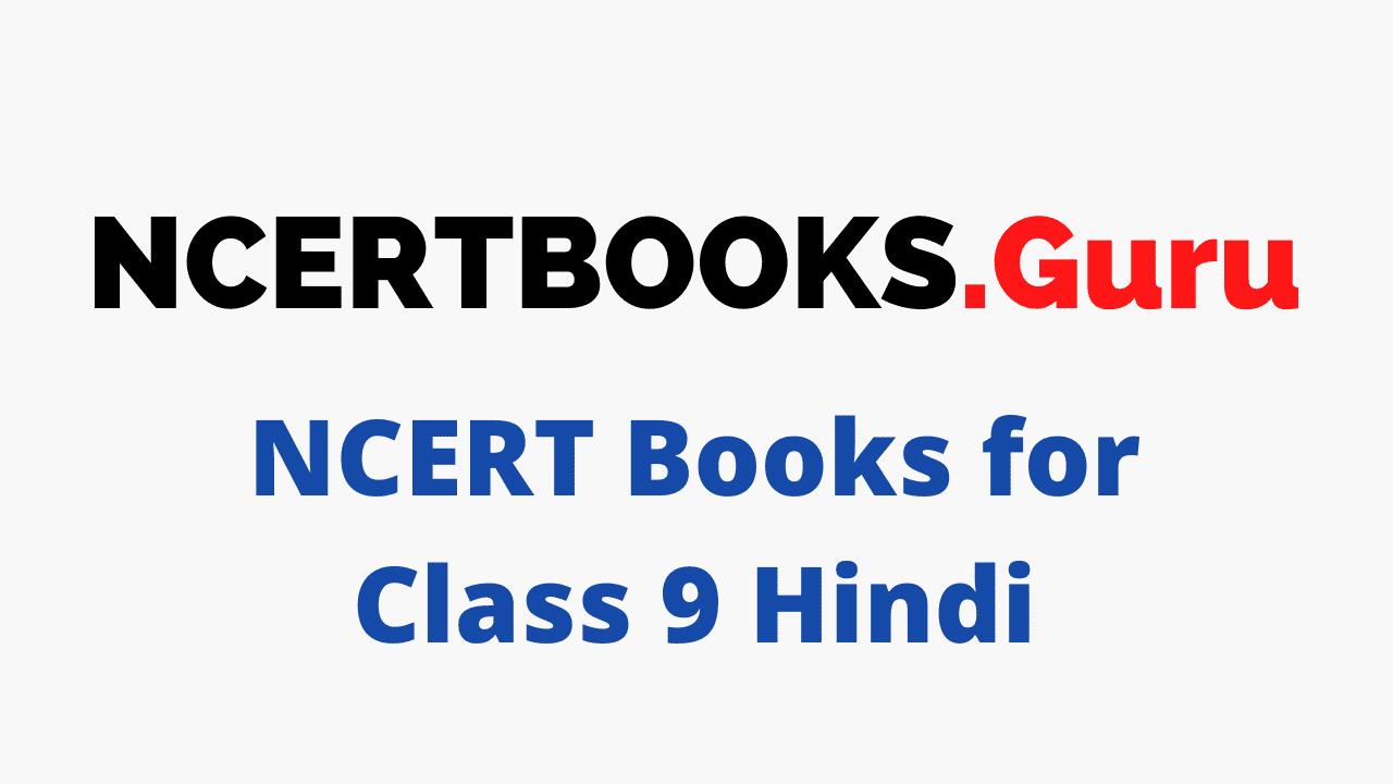NCERT Books for Class 9 Hindi