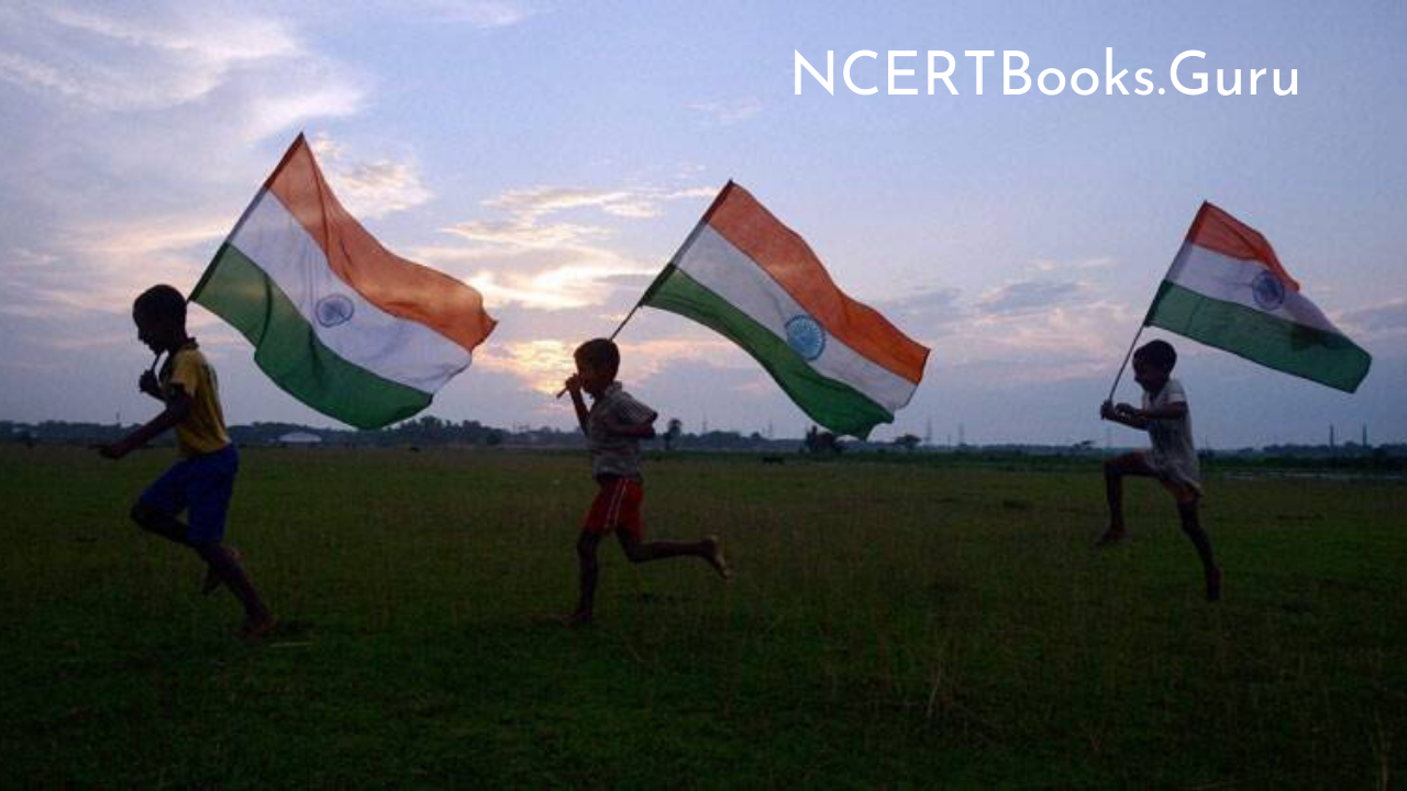 Short Essayon My Motherland